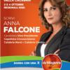 Corigliano-Rossano- FESTEGGIAMENTI SAN NILO 2021